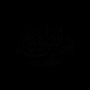 letra_canciones_arabe