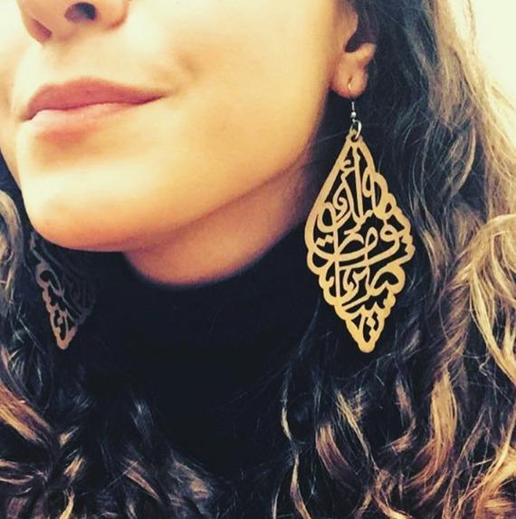 Joyas y accesorios estilo árabe . . . ¡Como una princesa de las Mil y Una Noches!